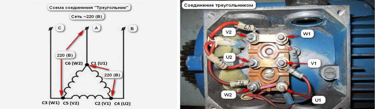 Соединение треугольником обмоток электродвигателя. Условные обозначения. Элемаг